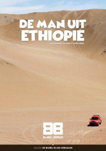 De man uit Ethiopië