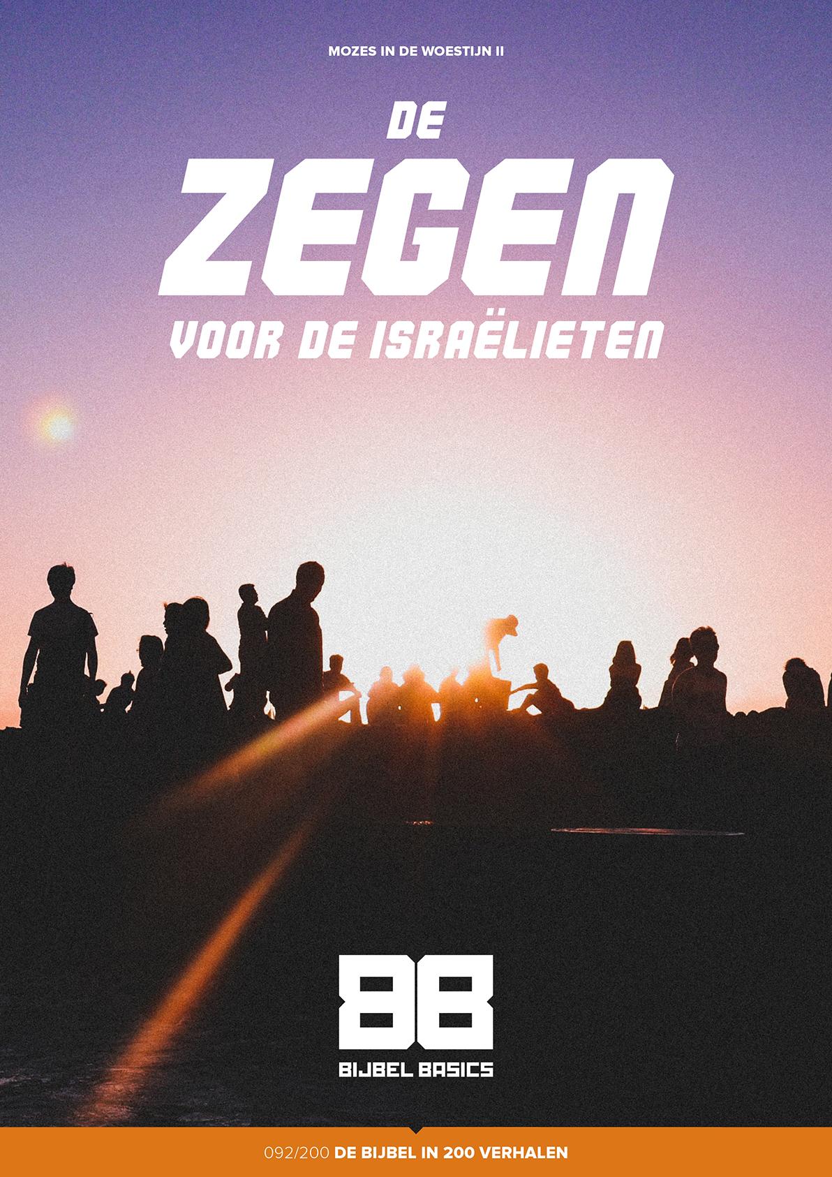De zegen voor de Israëlieten